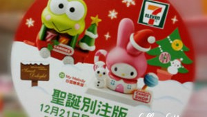 Hello Kitty Sweet Delight Special Xmas Edition Small