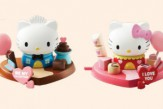 Hello Kitty Sweet Delight Valentine Day Edition Small