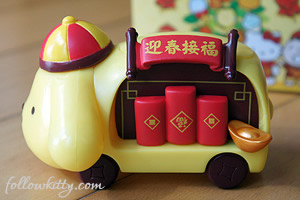 Pompompurin Chinese New Year Sweet Delight