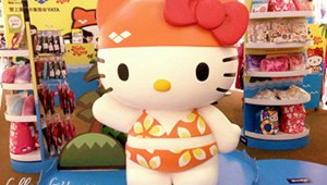 Arena Hong Kong Hello Kitty 2013 Small