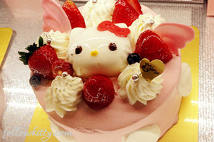 Hello Kitty Cake of baby Mon cher Small