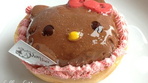 Mousse au Hello Kitty Chocolate Small