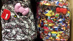 Loungefly Hello Kitty Backpack 2013
