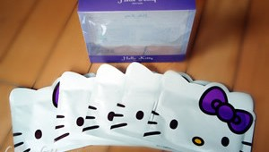 Hello Kitty Masks Sexylook Small