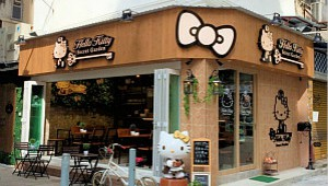 Hello Kitty Secret Garden Hong Kong Small