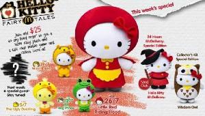 McDonalds Hello Kitty Fairy Tale Set Small