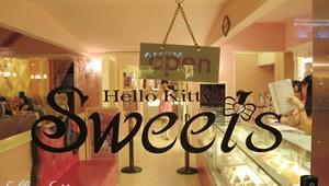 Entrance of Hello Kitty Cafe Taipei
