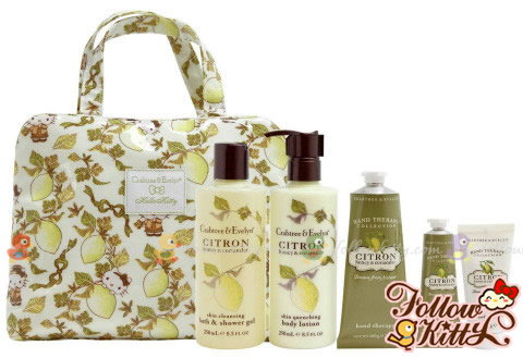 Crabtree & Evelyn Citron X Hello Kitty Set
