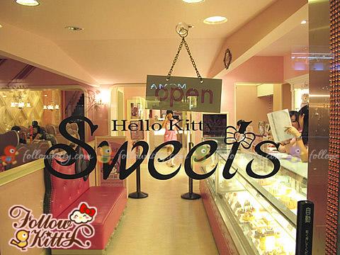Sweets Entrance of Hello Kitty Café (Hello Kitty Sweets Café)