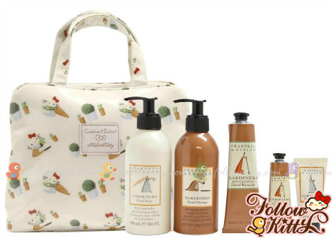 Crabtree & Evelyn Gardeners X Hello Kitty Set