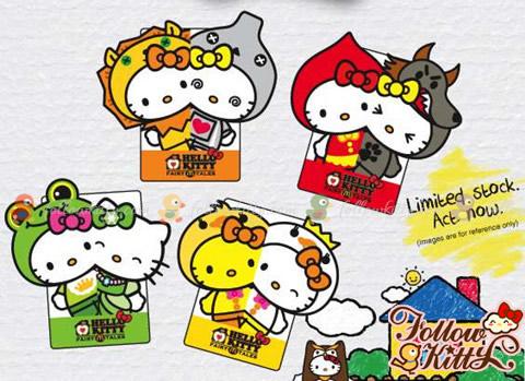 麥當勞普通版Hello Kitty為食卡