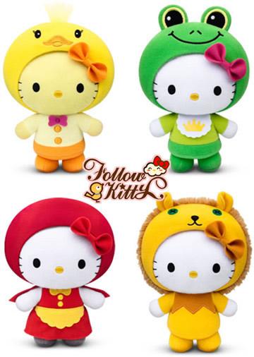 McDonald Hello Kitty Fairy Tales