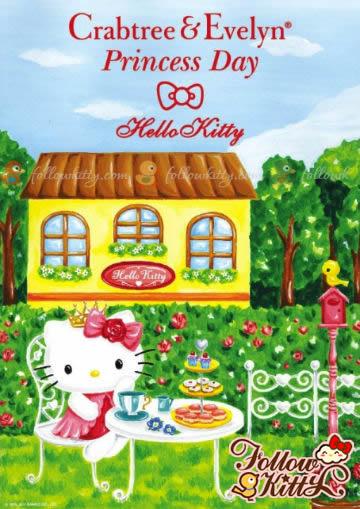 瑰柏翠公主購物日 Crabtree & Evelyn X Hello Kitty宣傳海報