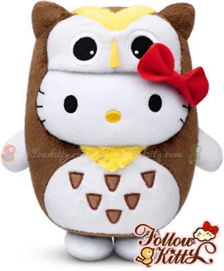 McDonald Hello Kitty Fairy Tales - The Wisdom Owl
