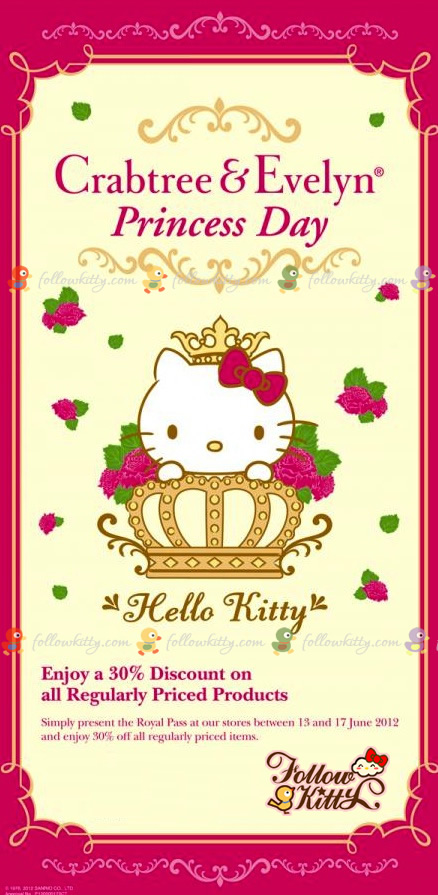 瑰柏翠 Crabtree & Evelyn 公主日 X Hello Kitty