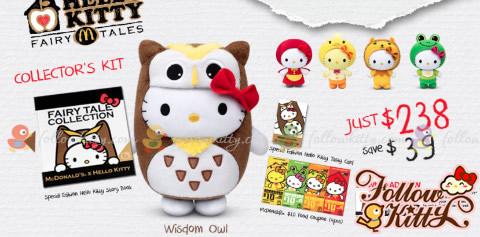 "Limited McDonald's ""Hello Kitty Fairy Tales"" Collector's Kit"