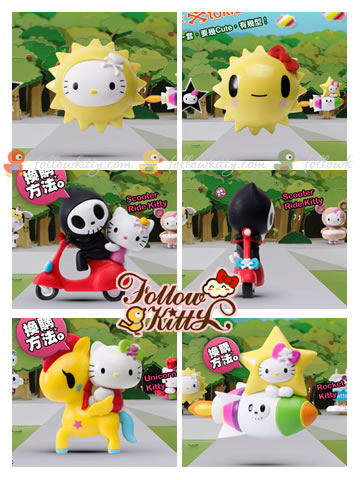 7-Eleven Hello Kitty X tokidoki : Sunshine Kitty, Scooter Ride Kitty, Unicorn Kitty, Rocket Kitty