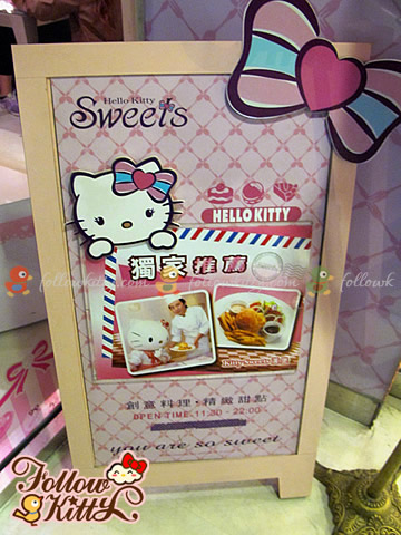 Kitty Poster Next to Stairs (Hello Kitty Sweets Café)