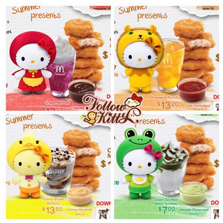 """隨Hello Kitty童話套裝一起推出的""""夏日童話滋味""""產品"""