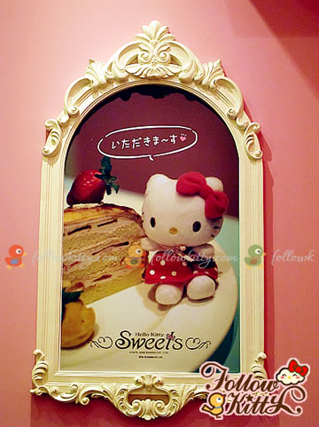 Another Cute Kitty Poster (Hello Kitty Sweets Café)