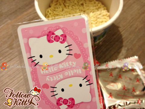 Backside of the Play Card in Hello Kitty Mini Cup Noodles