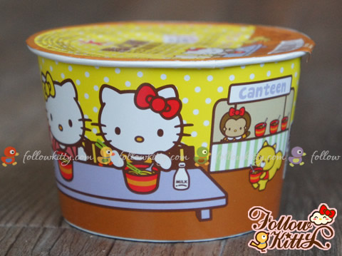 Hello Kitty Dim Sum Mini Cup Noodles - Japanese Curry Flavor