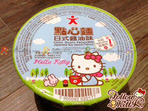 Hello Kitty Dim Sum Mini Cup Noodles - Japanese Soy Sauce Flavor