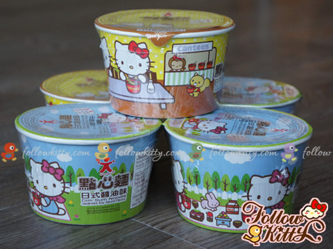 Hello Kitty Dim Sum Mini Cup Noodles