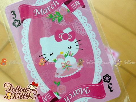 Another Play Card in Hello Kitty Mini Cup Noodles