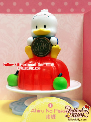 7- Eleven Hello Kitty & Friends Sweet Delight - Ahiru no Pekkle