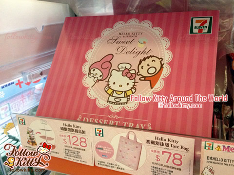 7-Eleven Hello Kitty & Friends Sweet Delight - Dessert Tray Display