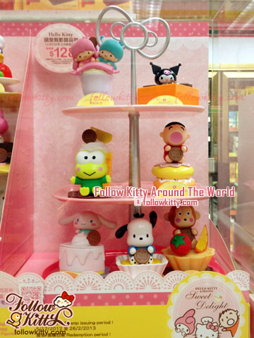 Display of Hello Kitty & Friends Sweet Delight in 7-Eleven