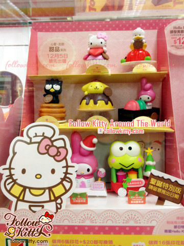 7-11裡Hello Kitty & Friends Sweet Delight的陳列