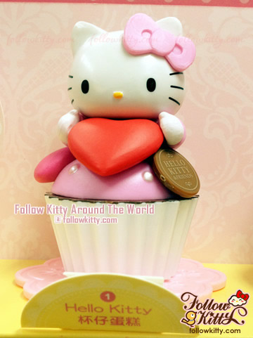 7- Eleven Hello Kitty & Friends Sweet Delight - Hello Kitty