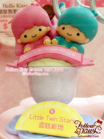7- Eleven Hello Kitty & Friends Sweet Delight - the LittleTwinStars