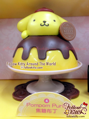 7- Eleven Hello Kitty & Friends Sweet Delight - Pom pom puri
