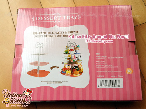Back of the Box of Dessert Tray of 7-Eleven Hello Kitty Sweet Delight