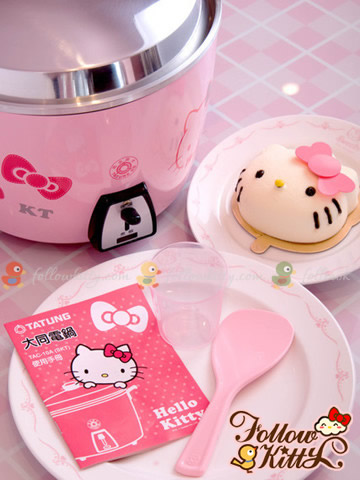 Hello Kitty和可愛的迷你Hello Kitty電鍋