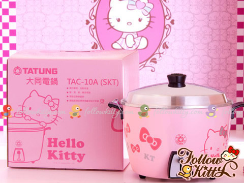 大同Hello Kitty電鍋