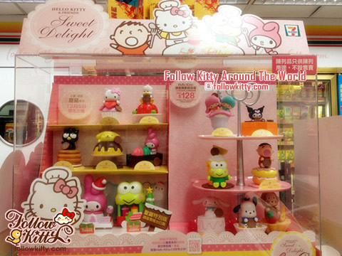 7-Eleven Hello Kitty & Friends Sweet Delight Figures