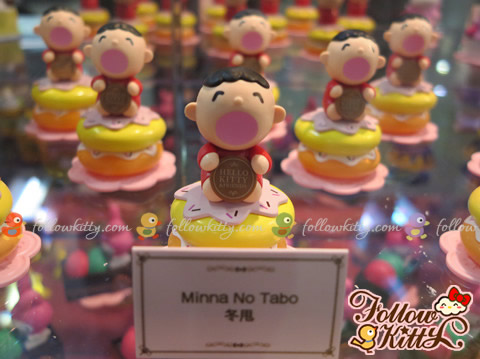 Minna No Tabo in 7-Eleven Hello Kitty & Friends Sweet Delight Display