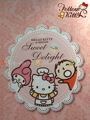 7-Eleven Hello Kitty & Friends Sweet Delight Logo