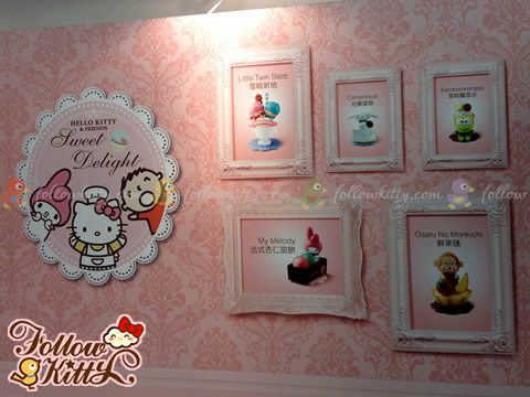 Paintings on the Wall of Display of 7-Eleven Hello Kitty & Friends Sweet Delight