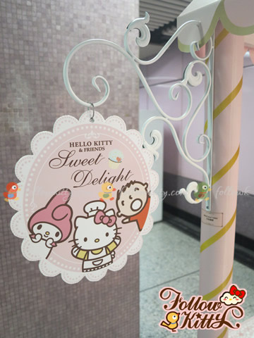 7-11 Hello Kitty & Friends Sweet Delight 甜品店的一角