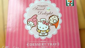 Hello Kitty Sweet Delight Dessert  Tray Small