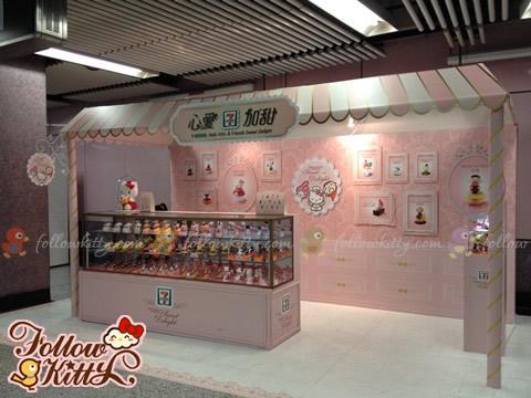 7-11 Hello Kitty Sweet Delight在銅鑼灣站設定的甜品店展示