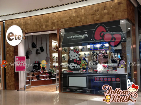 Hong Kong ete! x Hello Kitty Store