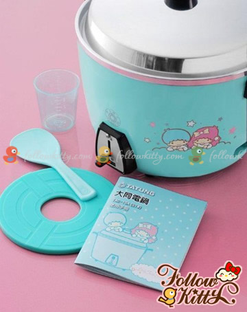 The Little Twin Stars Rice Cooker is in My Favorite Color...