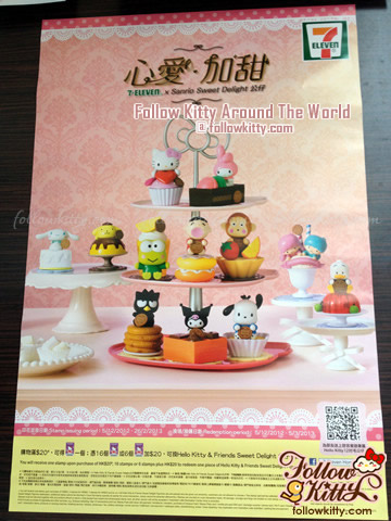 7-Eleven Accepts Preorder the Hello Kitty Dessert Tray