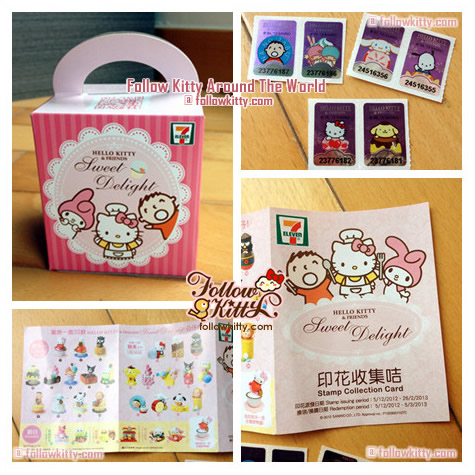 Gave out my lovely stamps and got a cute box of Hello Kitty Sweet Delight back!